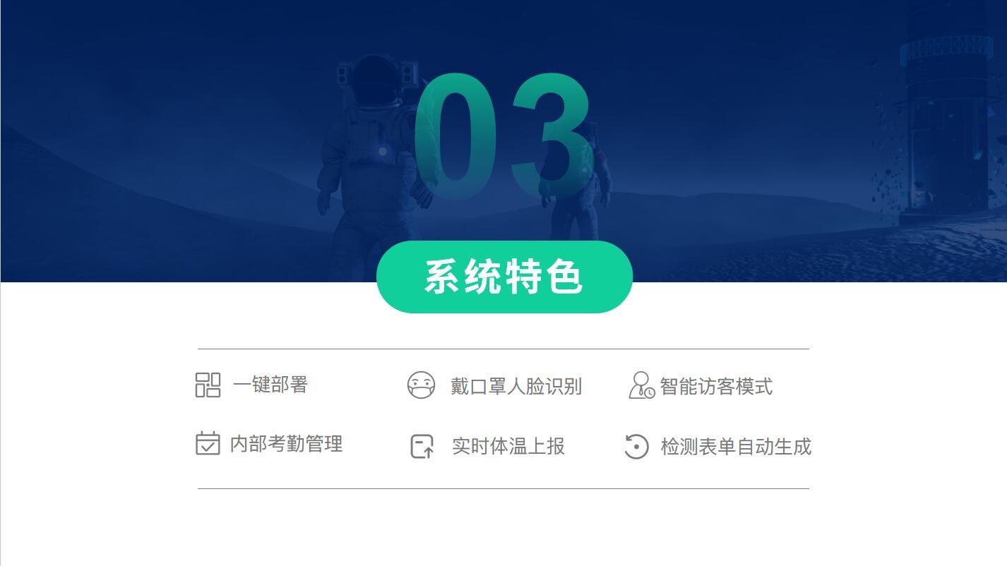 天津网站开发